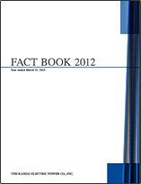 ファクトブック2012|ファクトブ...