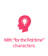 With 'for the first time' characters