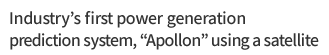Industry's first power generation prediction system, 'Apollon' using a satellite