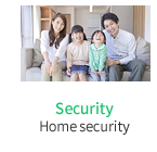 Security Home security