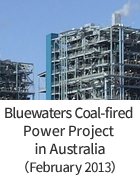 Bluewaters Coal-fired Power Project in Australia(February 2013)