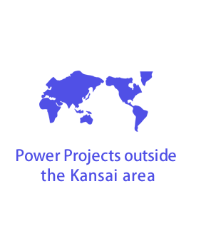 Power Projects outside the Kansai area