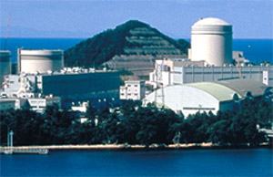 Mihama nuclear power station