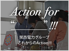Action for !!!